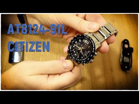 CITIZEN AT8124-91L Solar Funk Chronograph Armbanduhr (H800) Clock Watch Timepiece