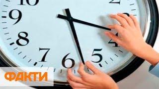 Перевод часов на зимнее время: в чем польза и вред