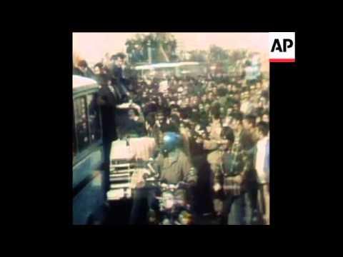 On This day — Ayatollah Khomeini Returns to Iran (February 1 1979) [2021]