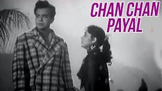 Chan Chan Payal   Maa Beta Songs   Manoj Kumar   Lata Mangeshkar   Manna Dey   Old Hindi Songs