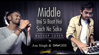 Middle itni Si Baat - dawgeek05