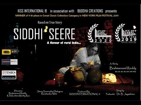 Siddhi Seere