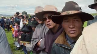《第三极》 第三集 高原之歌  CCTV-4百集大型纪录片《记住乡愁》以弘扬中华优秀传统文化为宗旨,选取100个以上的传统村落进行拍摄,是一部以看得见的古村落为载体,以生活化的故事为依托,以乡愁为情感基础,以优秀的传统文化为核心的大型纪录片。《记住乡愁(第三季)》官方高清播放列表:https://goo.gl/Kscvh0【订阅CCTV-4中文国际官方频道】: http://goo.gl/HcZaeZ ■□关注CCTV官方账号 Like us on Facebook■□Facebook: CCTV-4 中文国际: https://www.facebook.com/CCTV.CH/CCTV: https://www.facebook.com/cctvcom/Twitter: https://twitter.com/CCTVInstagram: http://instagram.com/cctv■□关更多精彩官方视频,请关注我们■□CCTV: https://goo.gl/gYT8W8CCTV春晚: http://goo.gl/A9V00oCCTV English:http://goo.gl/CpzC0HiPanda:http://goo.gl/jHLOia■□更多CCTV-4精彩节目官方超清■□《中国舆论场》官方高清播放列表:https://goo.gl/ZfzF2F《权威发布》官方高清播放列表:https://goo.gl/WziDQM《中国新闻》官方高清播放列表:https://goo.gl/h70m6G《快乐汉语》官方高清播放列表:https://goo.gl/UrinwO《中华医药》官方高清播放列表:https://goo.gl/A53gMN《天涯共此时》官方高清播放列表:https://goo.gl/tkGA81《深度国际》官方高清播放列表:https://goo.gl/6aOQ79《城市1对1》官方高清播放列表:https://goo.gl/h0dUpB《今日亚洲》官方高清播放列表:https://goo.gl/D5IBGZ 《海峡两岸》官方高清播放列表:https://goo.gl/7SCSUh《走遍中国》官方高清播放列表:https://goo.gl/iR2NOv《华人世界》官方高清播放列表:https://goo.gl/qsc0m9《国宝档案》官方高清播放列表:https://goo.gl/iCS6rg《中国文艺》官方高清播放列表:https://goo.gl/7oKLVA《互联网时代》官方高清播放列表:https://goo.gl/5wmvQW《中国经济》官方高清播放列表:https://goo.gl/4W3tKH《文明之旅》官方高清播放列表:https://goo.gl/Cq58jV《外国人在中国》官方高清播放列表:https://goo.gl/fNQv5i《今日关注》官方高清播放列表:https://goo.gl/0bl2rY《远方的家》官方高清播放列表:https://goo.gl/LbxOzR《流行无限》官方高清播放列表:https://goo.gl/Bm5EvY