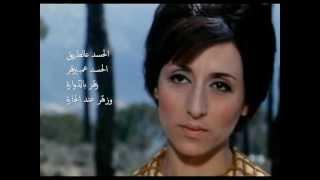 تحميل اغاني تعا ولا تجي فيروز - Najla.O MP3