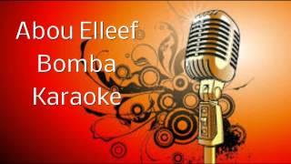 اغاني حصرية Abou Elleef - Bomba - Caroake / أبو الليف - بومبة - كاريوكى تحميل MP3