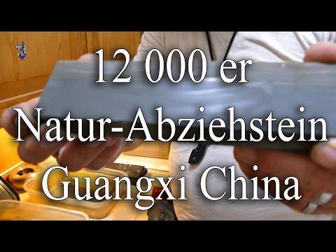 12000er Natur-Abziehstein ( Guangxi China)