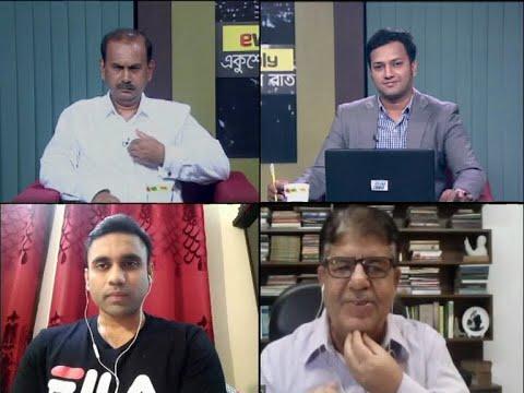 Ekusher Rat || আজকের বিষয়ঃ মাস্ক ছাড়া ঘরের বাহিরে নয়। || 19 October 2020 || ETV Talk Show