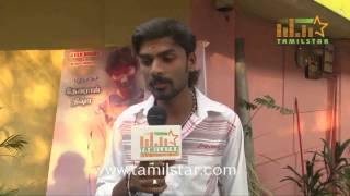 Kiran Kumar at Yen Kuttima Yenge Short Film Screening