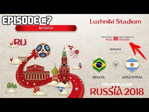 ЧЕМПИОНАТ МИРА 2018 ЗА СБОРНУЮ АРГЕНТИНЫ   ФИНАЛ   WORLD CUP 2018 Russia