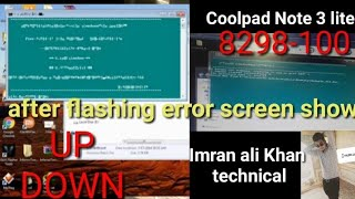 Coolpad 3320a Flash File