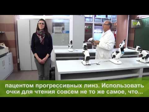 Лазерная коррекция зрения в харькове отзывы