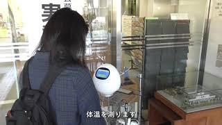 感染症対策用入場スクリーニングロボット(株式会社シャンティ)