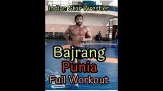 Gambar cover Star Wrestler Bajrang Punia Workout