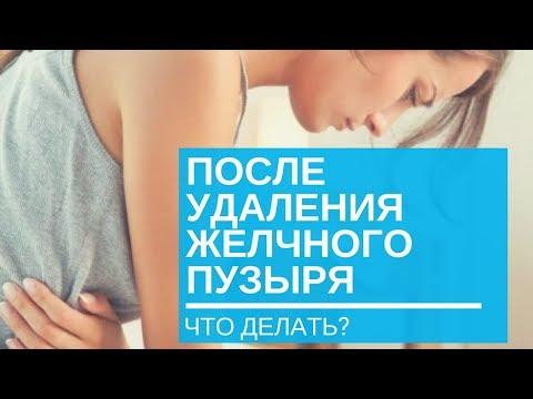 Внешние симптомы гепатита у мужчин