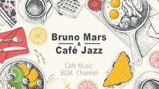 Bruno Mars Jazz & Bossa Nova Cover - Relaxing Cafe Music - Cafe Jazz Instrumental Music