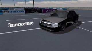 Как сделать свою машину для slrr 161