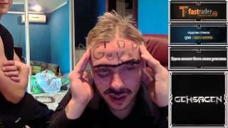 Geks TOP перманентным маркером