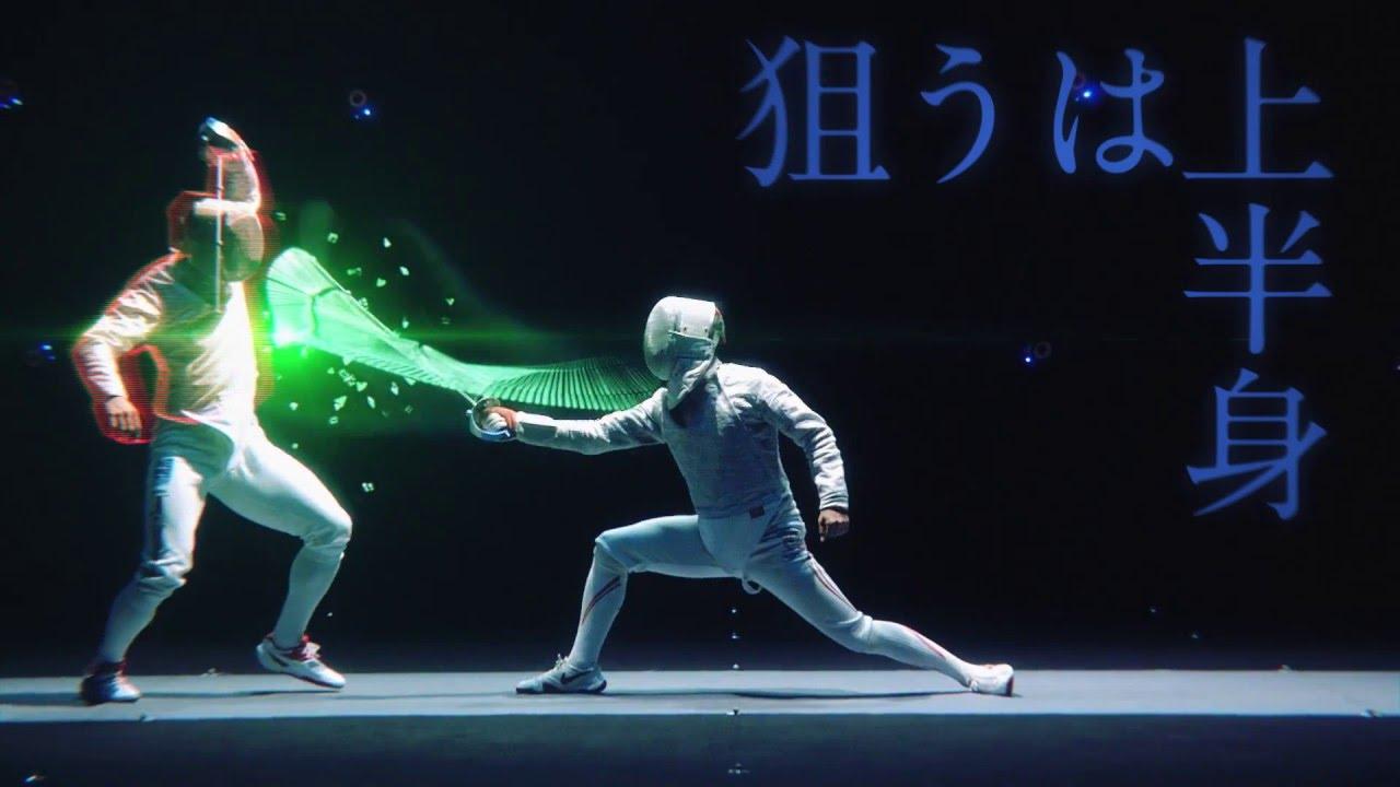 フェンシングの剣先の軌跡を可視化する「Fencing Visualized(フェンシング・ビジュアライズド)は、電通、ライゾマティクスリサーチと共同開発された。