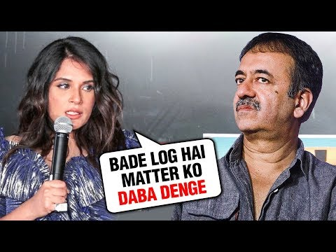 Richa Chadda SHOCKING REACTION On Rajkumar Hirani