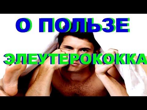 Какой гормон у мужчин отвечает за потенцию у мужчин