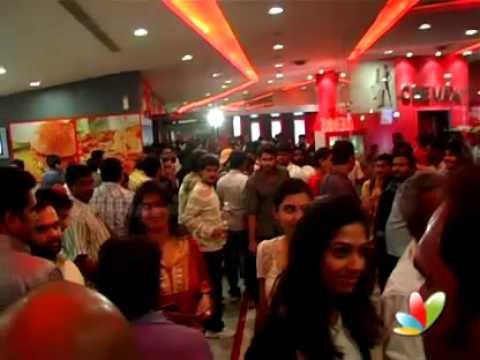 Magadheera Premiere Show