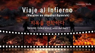 Hwa Bi Jung  Viaje Al Infierno ( Full Version ) 스페인어 Hell Pictures_A Trip To Hell( Spanish )