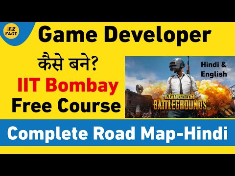फ्री में Game Developer बनो! IIT Bombay free courses हिंदी में | Free Game Development Course