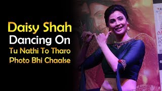 Daisy Shah dancing on Photocopy Song (Jai Ho) at Arya