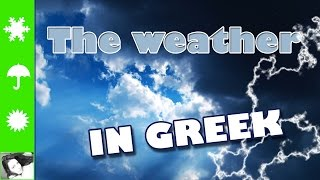 Learn Greek: Vocabulary - The Weather | Ο καιρός