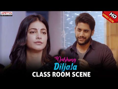Download Dashing Diljala Scenes || Naga Chaitanya Shruti Hassan Class Room Scene