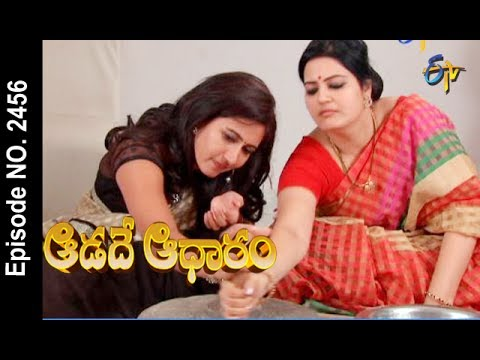 Aadade Aadharam | 31st May 2017 | Full Episode No 2456 | ETV Telugu