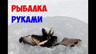 Прорубил лунки и ТУТ НАЧИНАЛОСЬ РЫБА ЛЕЗЕТ НА ЛЁД рыбалка 2019