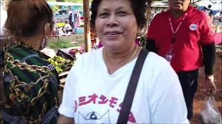 ตลาดบ้านหนองบัว กบปิ้ง ปิ้งกบ บ่ได้กินอาจใจขาด
