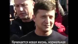 Как голосовали кандидаты в президенты Украины