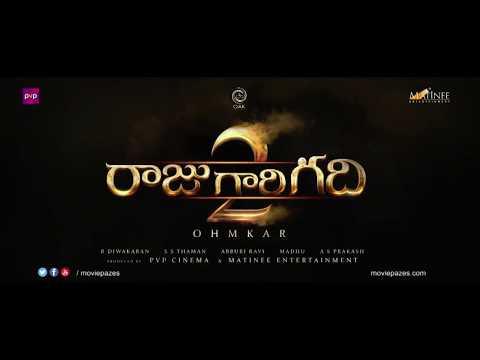 Raju Gari Gadhi 2 Movie Logo | Nagarjuna | Samantha Ruth Prabhu | Seerat Kapoor