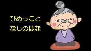 野村須磨子