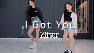 [Mirror] I Got You - Bebe Rexha | May J Lee Choreographer | DaDaJu Practice Video