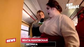 Как снимали фильм Гоголь