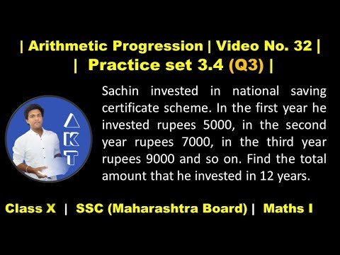 Arithmetic Progression | Class X | Mah. Board (SSC) | Practice set 3.4 (Q3)