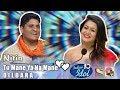 Tu Mane Ya Na Mane Dildara - Nitin - Indian Idol 10 - Wadali Brothers - Sony TV - 2018