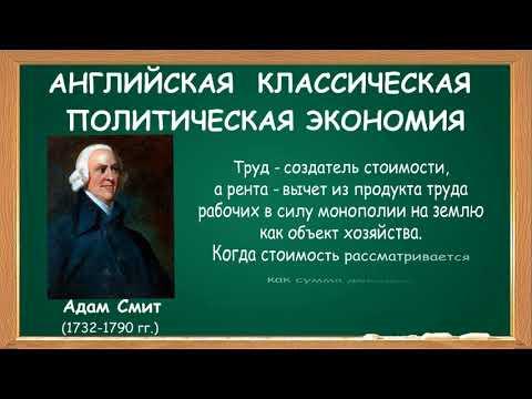 Самый богатый в россии усманов