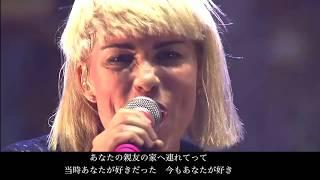 Grouplove   Tongue Tied 和訳