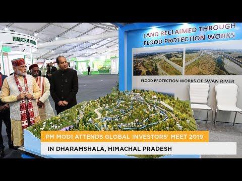 PM Modi attends Global Investors' Meet 2019 in Dharamshala, Himachal Pradesh