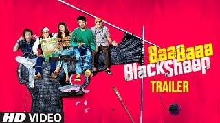 Official Trailer - Baa Baaa Black Sheep