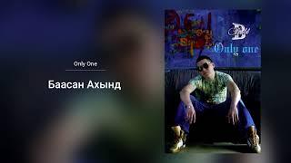 Bold - Baasan Ahiind (Audio)