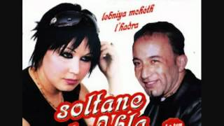 تحميل و مشاهدة SOLTANE ET ABLA-titanic new 2012 - YouTube.flv MP3