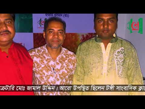 Prayer Of Channel HTV Bangla