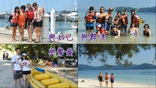 2017獎勵旅遊 前進峇里島