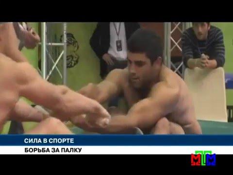 """В Украине набирает популярность """"борьба за палку"""""""