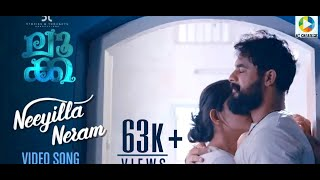 LUCA | Neeyilla Neram Song | LUCA Malayalam 2019 | Tovino Thomas | Feelgood Songs